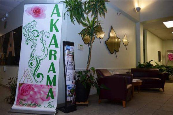 AKARama Center Lobby 6